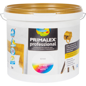 Краска для стен Primalex Prof база A 5 л