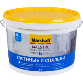 Краска для стен и потолков Marshall Maestro Фантазия BW 9л