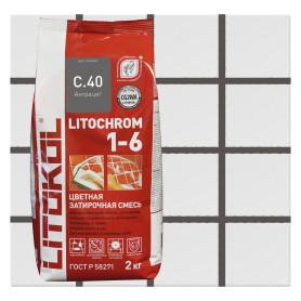 Затирка Litochrom1-6 C.40 антрацит 2кг