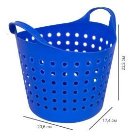 Корзинка Soft 4.1 л, цвет синий