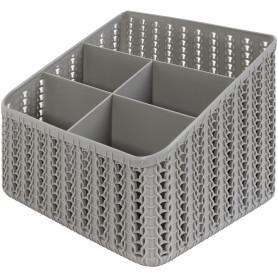 Органайзер «Вязание» 5 секции цвет серый