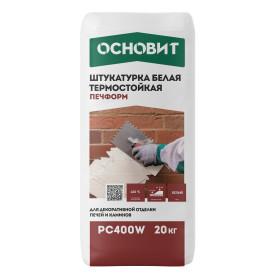 Основит Печформ PC400 W