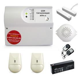 Набор проводной GSM сигнализации «Проникновение» ИПРО ИПРо-6
