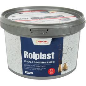Покрытие декоративное Rolplast Caligula 2 кг
