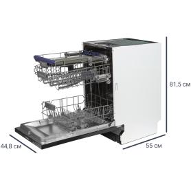 Посудомоечная машина встраиваемая HANSA Zim 408EH, 44.8х81.5 см, глубина 55 см