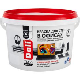 Краска для стен в офисах акриловая Dali база А цвет белый 2.5 л