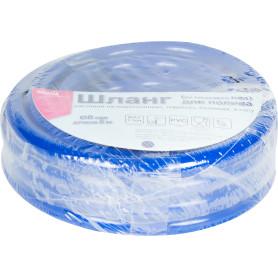 Шланг для полива Boutte 8 мм 5 м, цвет синий