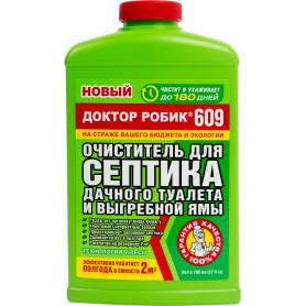 Очиститель Доктор Робик 609 для септиков и дачных туалетов