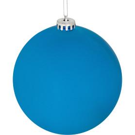 Шар ёлочный, 6 см, пластик, цвет голубой