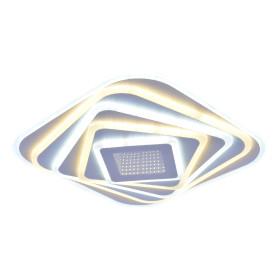 Люстра потолочная светодиодная Kirito 5505/195W, 41 м², регулируемый белый свет, цвет белый