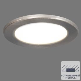 Светильник точечный встраиваемый CK50-4-4K.NI 78 мм, 1.4 м², цвет никель