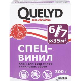 Клей для виниловых обоев Quelyd «Спец-Винил» 35 м²