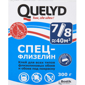 Клей для флизелиновых обоев Quelyd «Спец-Флизелин» 35 м²