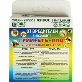 Набор для защиты растений от насекомых Гуми БТБ ЛПЦ
