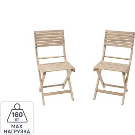 Набор садовой мебели Naterial Solis Origami складной акация: 2 стула