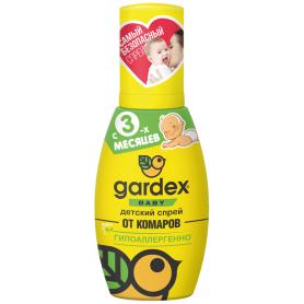 Спрей от комаров детский Gardex Baby 75 мл