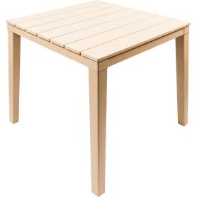 Стол садовый квадратный «Прованс», 83х83х82 см, цвет бежевый