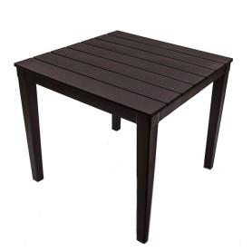 Стол садовый квадратный «Прованс», 83х83х82 см, цвет шоколадный