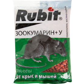 Средство от крыс и мышей Зоокумарин сырный 200 г