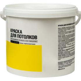 Краска для потолков цвет белый 5 кг