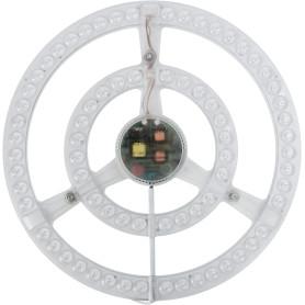 Модуль светодиодный с пультом управления, 72 Вт
