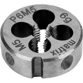 Плашка Matrix М5х0.8 мм