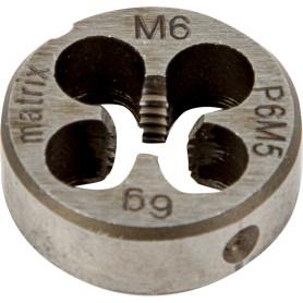 Плашка Matrix М6х1.0 мм