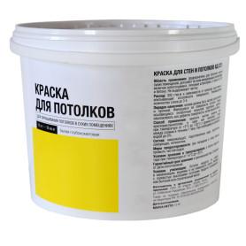 Краска для потолков Эко ВД-221 цвет белый 12 кг