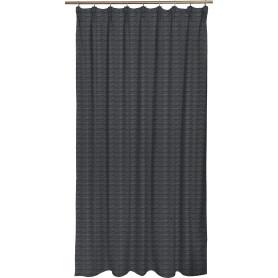 Штора на ленте Buochs, 200x280 см, однотон, цвет серый