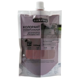 Колорант Luxens 0.1 л цвет карамель