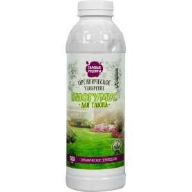 Удобрение биогумус Садовые рецепты для газона 0.5 л