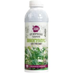 Удобрение биогумус Садовые рецепты для рассады 0.5 л