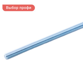 Шпилька усиленная DIN 976 8x2000 мм, оцинкованная