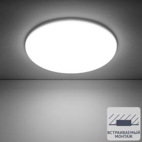 Светильник точечный светодиодный встраиваемый Gauss Frameless под отверстие 155 мм, 10 м², белый свет, цвет белый