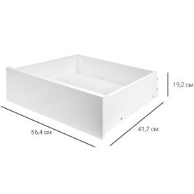 Ящик для шкафа Лион 564x192x417 мм ЛДСП цвет белый