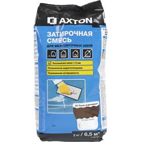 Затирка цементная Axton А.410 цвет тёмно-коричневый 2 кг