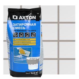 Затирка цементная Axton A.120 цвет серый 2 кг