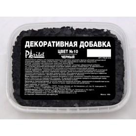 Декоративная добавка № 10 цвет черный