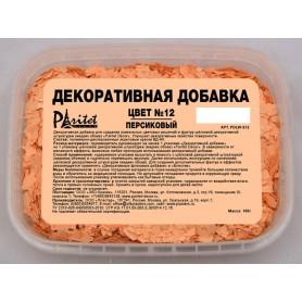 Декоративная добавка № 12 цвет персик