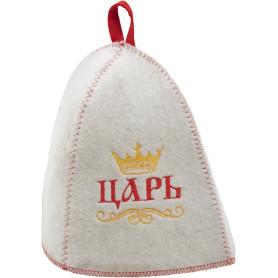 Шапка банная «Царь, просто царь», войлок, цвет белый