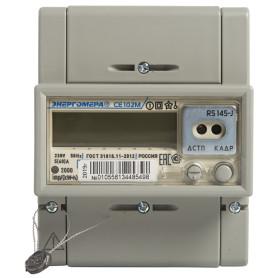 Счётчик электроэнергии CE102М R5 145-J, однофазный