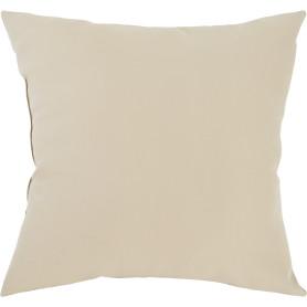 Подушка «Радуга» 50x50 см цвет бежевый