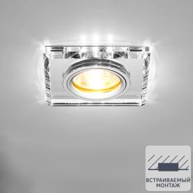 Светильник точечный встраиваемый Bohemia с LED-подсветкой под отверстие 60 мм, 2 м², цвет прозрачный