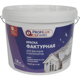 Покрытие декоративное Profilux 14 кг цвет белый