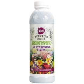 Удобрение биогумус Садовые рецепты для цветущих растений 0.5 л
