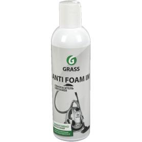 Пеногаситель Grass Antifoam, 250 мл