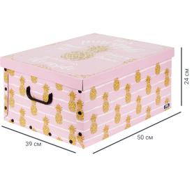 Коробка «Ананасы», 390x500x240 мм, 46.8 л, картон, цвет розовый