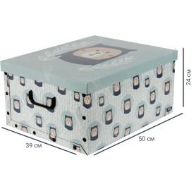 Коробка «Медведи», 390x500x240 мм, 46.8 л, картон, цвет синий