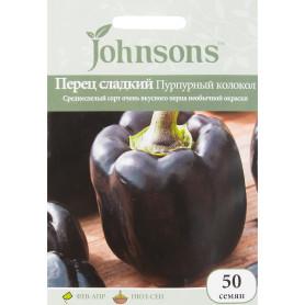 Семена Перец сладкий «Пурпурный колокол» 50 шт.