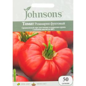 Семена Томат «Розамарин фунтовый» 50 шт.
